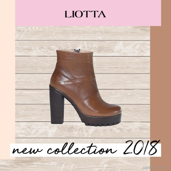 bota tractorada invierno 2018 - Liotta
