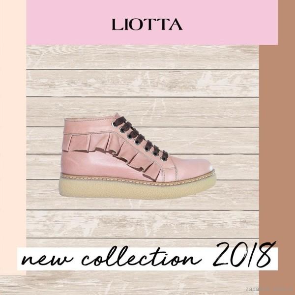 botita acordonada rosada Liotta invierno 2018