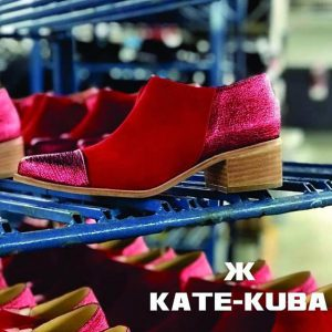 botita roja y fucsia invierno 2019 de Kate Kuba