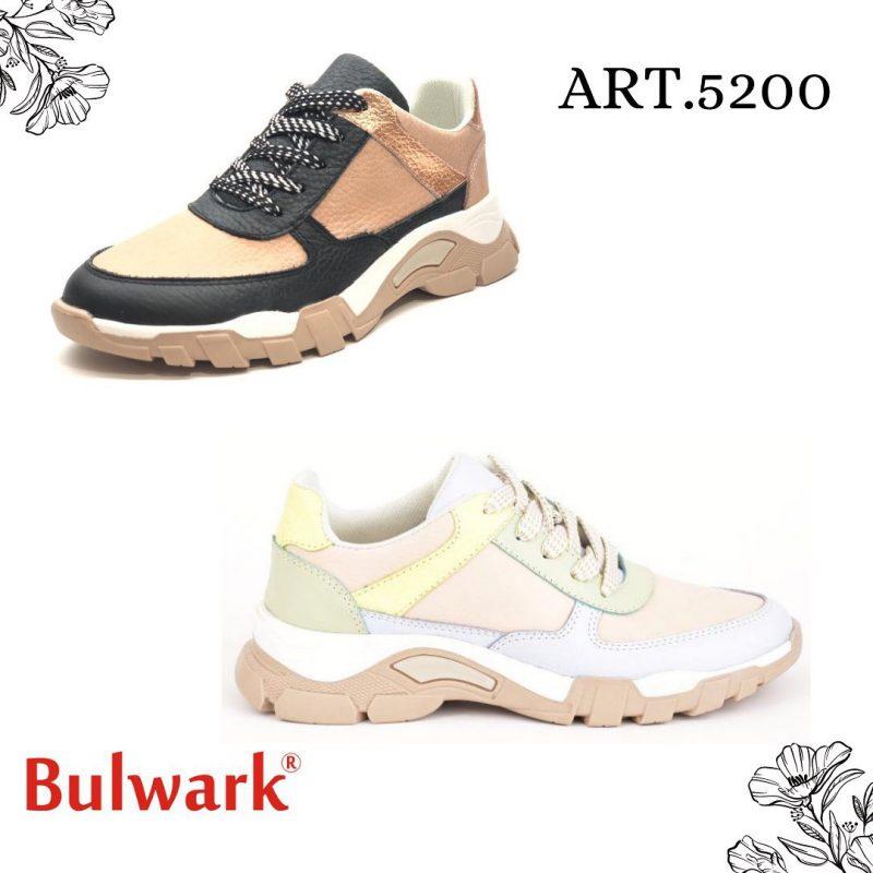 Bulwark zapatillas de moda para mujer verano 2022